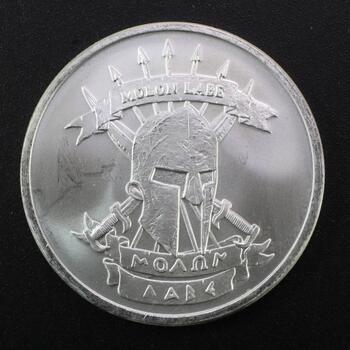 1 Oz .999 Fine Silver Molon Labe Round