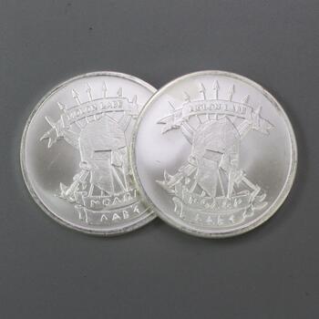 1 Oz .999 Fine Silver Molon Labe Round, 2 Pieces