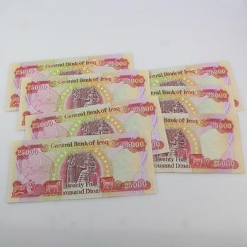 175,000 Iraqi Dinar