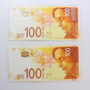 200 Israeli Shekel