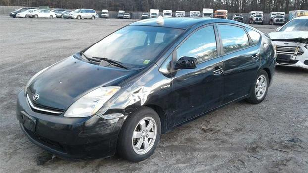 2007 Toyota Prius (Medford, NY 11763)