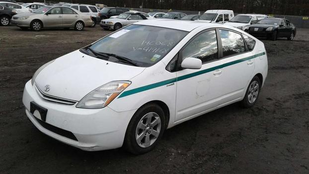 2008 Toyota Prius (Medford, NY 11763)