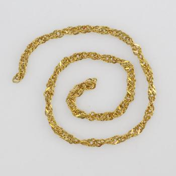 21k Gold 4.66g Necklace Scrap