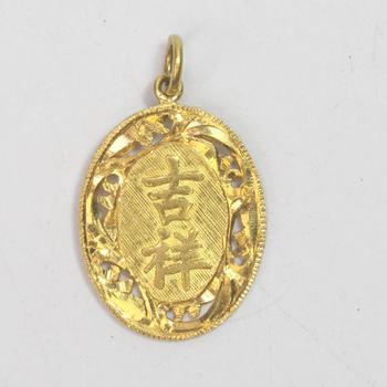 23kt Gold 5g Pendant