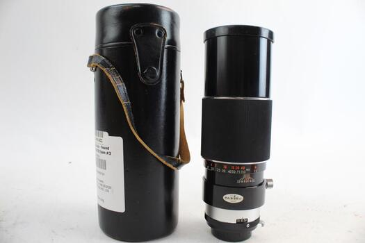 Aetna Rokunar 300mm 1: 5.6 No. 296332 With Case