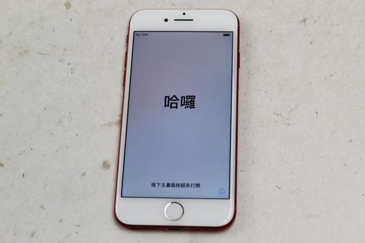 Apple IPhone 7, 128GB, T-Mobile, Activation Locked, Sold For Parts