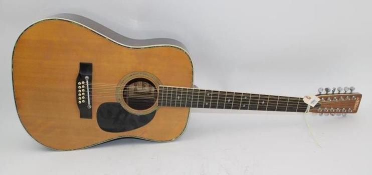 Atlas Acoustic Guitar