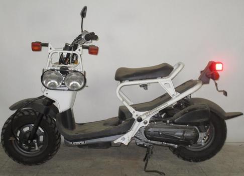 Honda Ruckus Scooter
