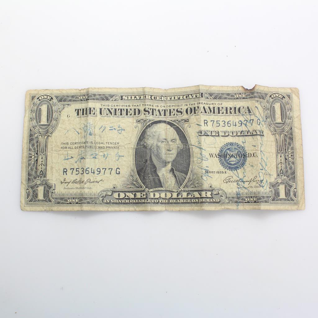 1935 E Blue Seal Dollar Bill