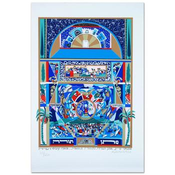 "Raphael Abecassis ""Shavuot"" Limited Edition Serigraph; Numbered and Hand Signed; Certificate of Authenticity."