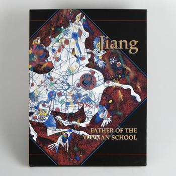 """""""Jiang - Father of Yunnan School"""" This Fine Art Book Features Jiang Tiefeng's Art, Hand Signed by the Artist."""