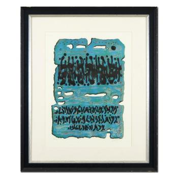 """Moshe Castel (1909-1992), """"King Solomon's Mines"""" Framed Limited Edition Lithograph, Numbered and Hand Signed. (Disclaimer)"""