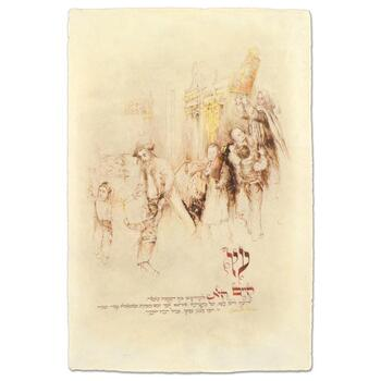 "Brachi Horen, ""Children With Torah"" Hand-Embellished Mixed Media with Goldleaf, Hand Signed with Certificate."
