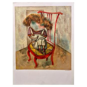 """Gregory Kohelet, """"Daniel """" Hand Signed Limited Edition Serigraph with Letter of Authenticity."""