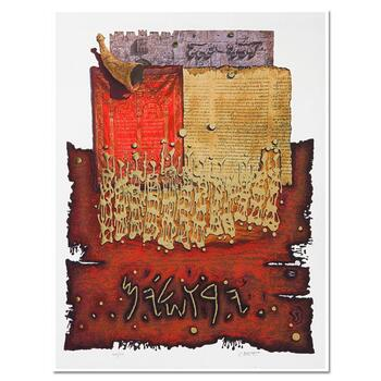 "Moshe Castel, ""Shofar above Lion's Gate""Hand Signed LimitedEdition Gold Embossed Serigraph with Letter of Authenticity."