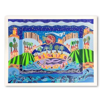 """Ilan Hasson, """"The Promised Land"""" Hand Signed Limited Edition Serigraph on Paper with Letter of Authenticity."""