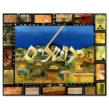 """Victor, """"Jerusalem"""" Hand Signed Limited Edition Serigraph with Letter of Authenticity."""