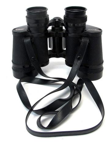 Bushnell Ensign 7 x 35 Binoculars