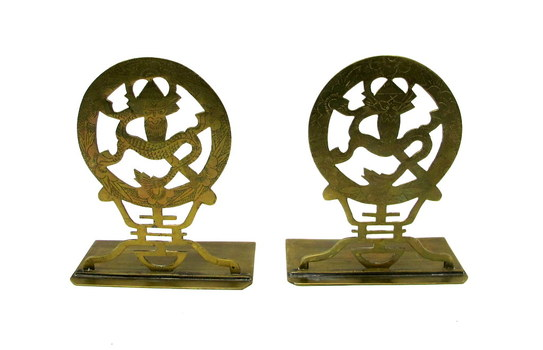 Solid Brass Book Ends