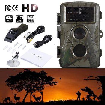 12 MP Waterproof Infrared Hunting Camera