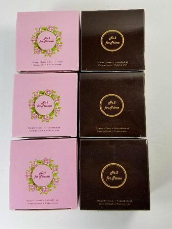 Lot of 6 Dead Sea Cosmetics