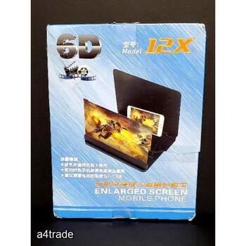 6D 12X Mobile Screen Enlarger