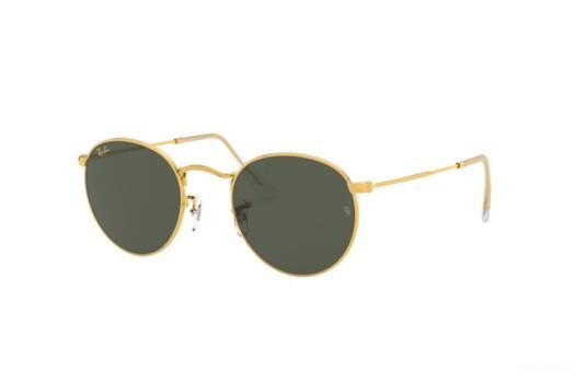 Ray Ban Sunglasses New Model 3447 -  Retail $169.00