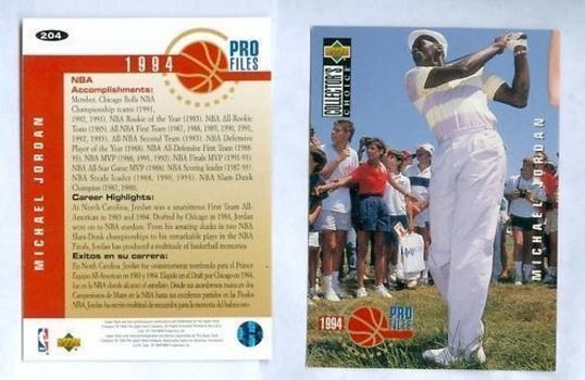 Michael Jordan GOLF 1995 MJ Pro Files UD CC English/Spanish #204 Rare International Card