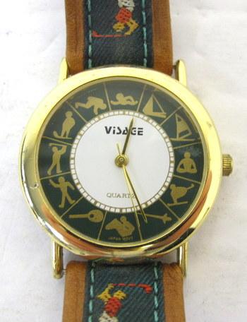 Visage Quartz Wristwatch