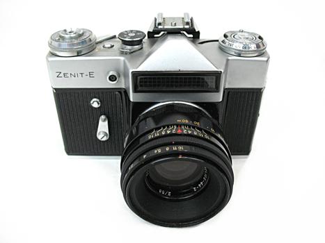Vintage Russian 1970's Zenit-E Camera