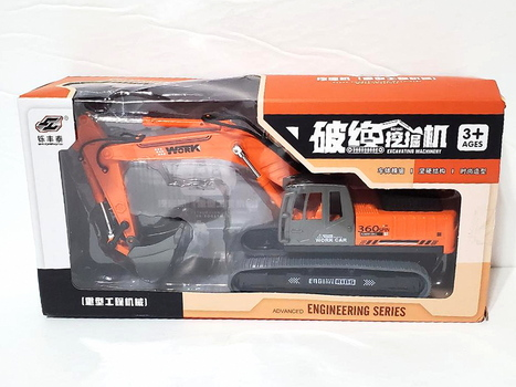 Kids Excavator Construction Toy