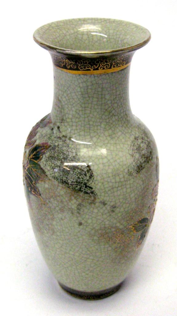 Vintage Hand Painted Satsuma Vase Property Room