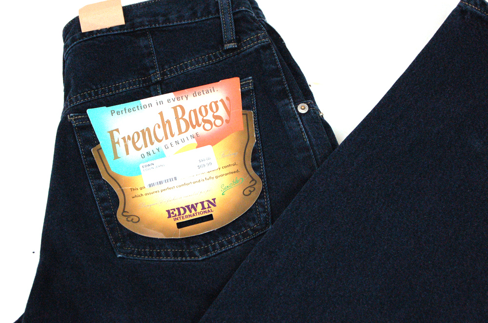 Edwin french baggy jeans