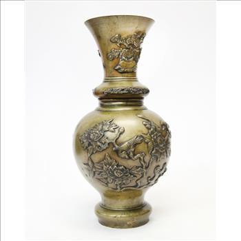 Antique Chinese Bronze Vase Sculpture Property Room
