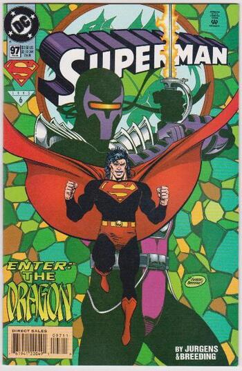 1995 DC Comics SUPERMAN #97 Issue