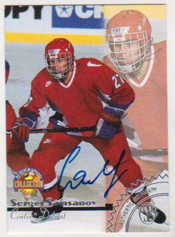 Signed Rookie - Sergei Samsonov 1996 Score Board Autographed Hockey Insert Card