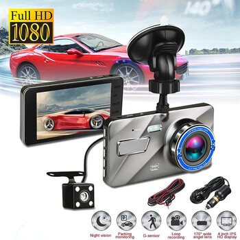 1080P Dashcam with Backup Camera