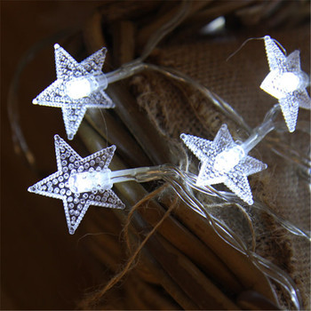 1.5M LED Star Lights