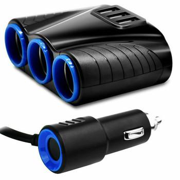3-Way Cigarette Lighter Splitter with USB Ports