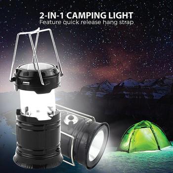 6 LED Collapsible Solar Camping Lantern / Flashlight