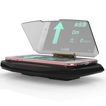 "6.5"" Car Heads Up Display"