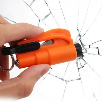 Car Window Hammer / Belt Cutter