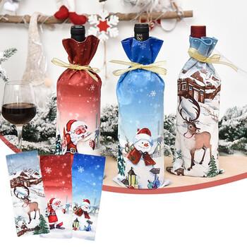 Christmas Wine Bottle Gift Bags