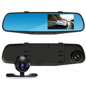 Dual Camera Mirror DVR