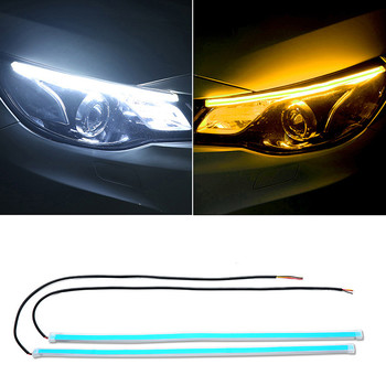 Headlight LED Strip w/ Turn Signal