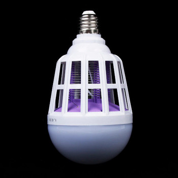 LED Bulb Bug Zapper