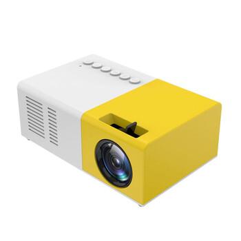 LED Mini Projector w/HDMI