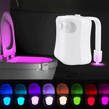 LED Toilet Seat Light