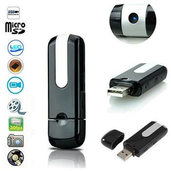 Mini USB Stick Spy Camera