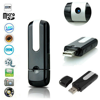 Mini USB Stick Spy Camera
